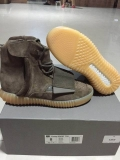 Super Max Perfect Adidas Yeezy 750 Boost Brown