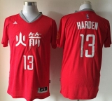 Houston Rockets #13 James Harden Red Slate Chinese New Year Stitched NBA Jersey