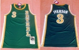 Philadelphia 76ers #3 Allen Iverson Green Bethel High School Stitched NBA Jersey