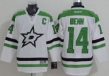 Dallas Stars #14 Jamie Benn New White Stitched NHL Jersey