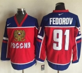 Detroit Red Wings #91 Sergei Fedorov Red Blue Nike Stitched NHL Jersey