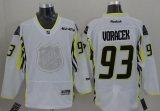 Philadelphia Flyers #93 Jakub Voracek White 2015 All Star Stitched NHL Jersey