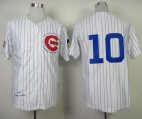 Mitchell and Ness 1969 Chicago Cubs #10 Ron Santo White Throwback Stitched MLB Jersey