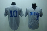 Mitchell and Ness Chicago Cubs #10 Ron Santo Stitched Grey Throwback MLB Jersey