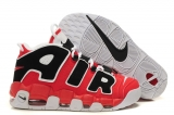 Perfect Nike Air More Uptempo Women Shoes (8)
