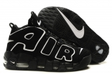 Perfect Nike Air More Uptempo Women Shoes (10)