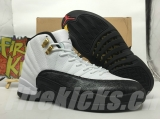 (Not in stock)Perfect Air Jordan 12 Men Shoes (1)