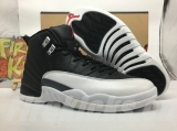 (Not in stock)Perfect Air Jordan 12 Men Shoes (3)