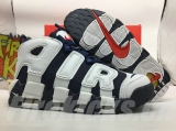 Perfect Nike Air More Uptempo Shoes (5)