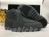 Perfect Air Jordan 12 x Public School NY ( PSNY ) -SY