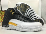 (Not in stock)Perfect Air Jordan 12 Men Shoes (6)