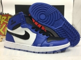 Air Jordan 1 Men Shoes AAA (78)