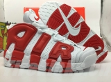 Perfect Nike Air More Uptempo Shoes (3)