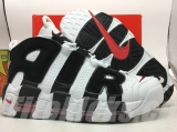 Perfect Nike Air More Uptempo Shoes (11)