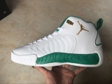 Super Max Perfect Jordan 12.5 Men Shoes -SY (1)