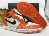 "Authentic Air Jordan 1 ""Reverse Shattered Backboard"""
