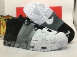 Perfect Nike Air More Uptempo Men Shoes-SY (18)