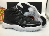 Super Max Perfect Jordan 11 Men Shoes (with original carbon fiber)