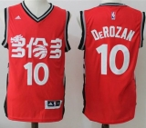 Toronto Raptors #10 DeMar DeRozan Red Slate Chinese New Year Stitched NBA Jersey