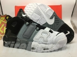 Super Max Perfect Air More Uptempo Men And Women Shoes(98%Authenic)-JB (16)