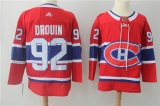 Montreal Canadiens #92 Red NHL Jersey