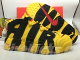 "Super Max Perfect Air More Uptempo ""Bruce Lee"" Men And Women Shoes(98%Authenic)-JB (19)"