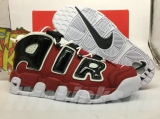 Super Max Perfect Air More Uptempo Men And Women Shoes(98%Authenic)-JB (6)