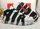 Super Max Perfect Air More Uptempo Men Shoes(98%Authenic)-JB (8)