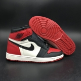 Super Max Perfect Air Jordan 1 Men Shoes -ZL (18)