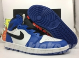 Air Jordan 1 Shoes AAA -SY (91)