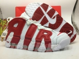 Super Max Perfect Air More Uptempo Men And Women Shoes(98%Authenic)-JB (13)