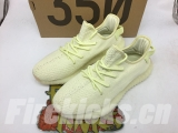 "Super Max Perfect Adidas Yeezy 350 V2 ""Butter"""
