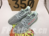 Super max Perfect Adidas Yeezy 350 Boost V2 Blue Tint Men And Women Shoes-LY