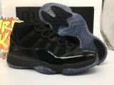 "Super Max Perfect Air Jordan 11 ""Prom Night"" -SYMen Shoes"