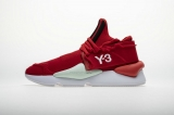Authentic Adidas Y-3 Qasa Elle Stretch Sand Men And Women Shoes -LY(4)