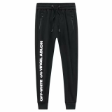 OFF-WHITE long sweatpants S-2XL (20)