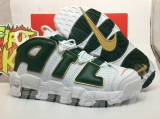 Super Max Perfect Nike Air More Uptempo Chrome Men And Women Shoes(98%Authentic)-JB (35)