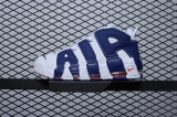 Super Max Perfect Nike Air More Uptempo 96 Men And Women Shoes(98%Authentic)-JB (41)
