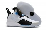 Air Jordan 33 Men Shoes AAA -SY (1)