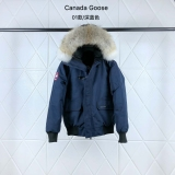 Canada Goose Down Jaket 01 With Removable Real coyote fur ruff Women-BY (5)