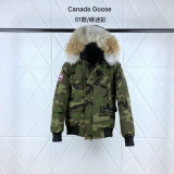 Canada Goose Down Jaket 01 With Removable Real coyote fur ruff Women-BY (4)