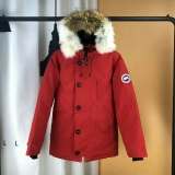 Canada Goose Down Jacket 06 With Removable Real coyote fur ruff Men-BY (13)