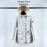 Canada Goose Down Jaket 07 With Removable Real coyote fur ruff Women-BY (10)
