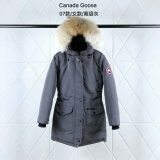 Canada Goose Down Jaket 07 With Removable Real coyote fur ruff Women-BY (12)