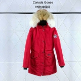 Canada Goose Down Jaket 07 With Removable Real coyote fur ruff Women-BY (13)