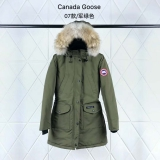 Canada Goose Down Jaket 07 With Removable Real coyote fur ruff Women-BY (14)