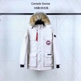 Canada Goose Down Jaket 08 With Removable Real coyote fur ruff Women-XSD (18)
