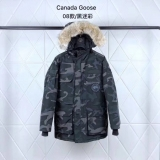 Canada Goose Down Jaket 08 With Removable Real coyote fur ruff Women-XSD (19)