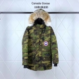 Canada Goose Down Jaket 08 With Removable Real coyote fur ruff Women-XSD (20)