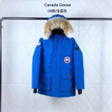 Canada Goose Down Jaket 08 With Removable Real coyote fur ruff Women-XSD (21)